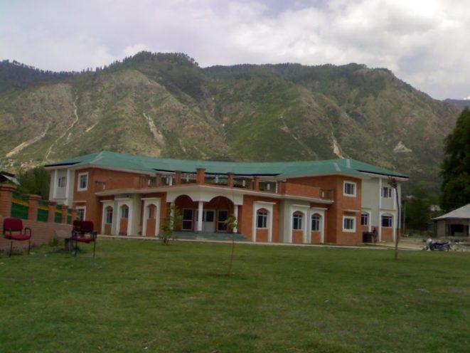 Tourist Reception Centre