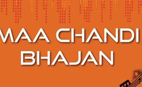 maa-chandi-bhajan