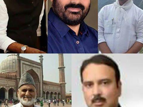 Politicians of Kishtwar
