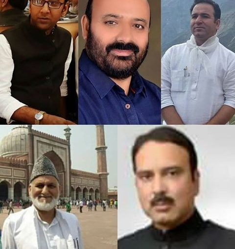 Politicians of Kishtwar