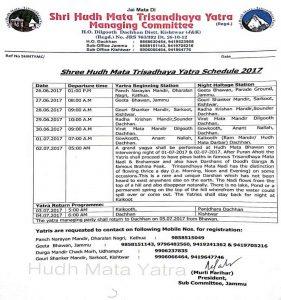 Hudh Mata Yatra Schedule