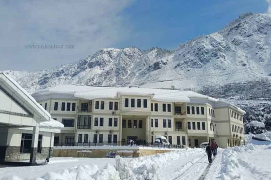 DC Office Kishtwar in winters